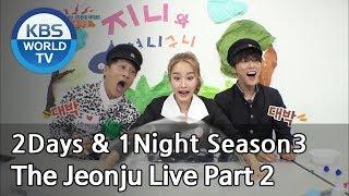 2Days & 1Night Season3 : The Jeonju Live Part 2 [ENG, THA  / 2018.12.02]