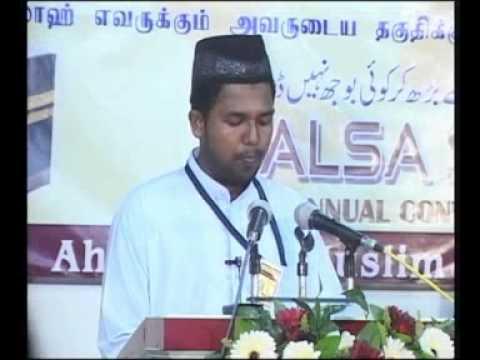 Sri Lanka Ahmadiyya Convention  2013 (JALSA SALANA)
