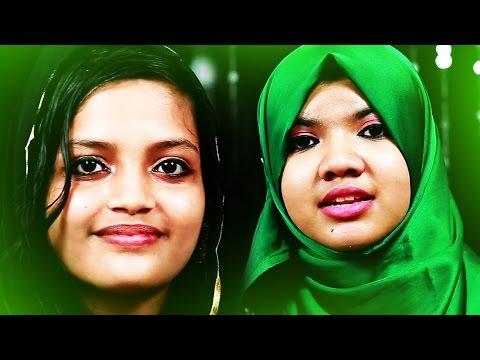 Ajmeer Kwaja | Zehra Fathima | Meharin | Latest Mappila Khawali Album 2016