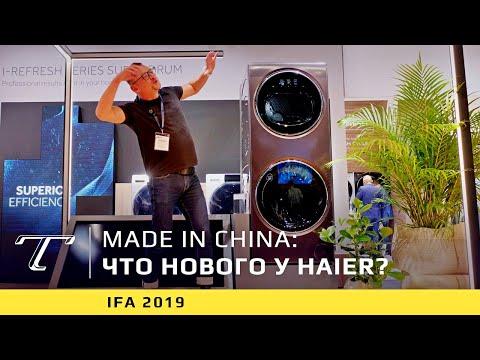 Обзор китайских новинок для дома (2019)