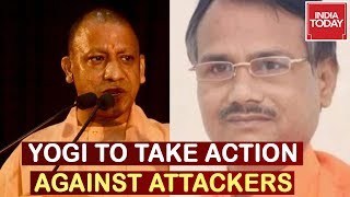 Kamlesh Tiwari Murder : CM Yogi Adityanath Promsies Action Against Attackers. To Meet Kin Today