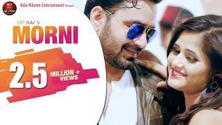 MORNI Hit Haryanvi Song | Anjali Raghav, Vickky Kajla | Kala Niketan