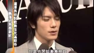 滝沢秀明 20100323 TVB娱乐新闻泷泽歌舞伎报道