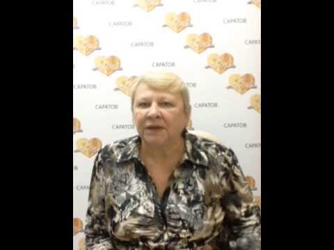 Мон Платин отзывы: Людмила Сергеевна г. Саратов