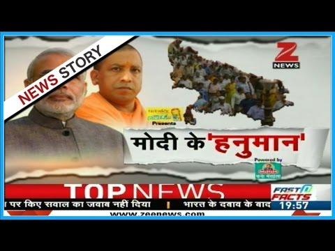 Will Yogi Adityanath turn out to be 'Hanuman'for PM Modi?