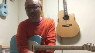 2017ギターマガジン4月号P95に掲載している譜面から 譜面だけでは伝わら...