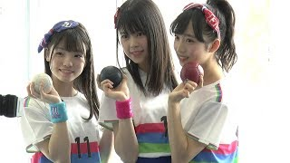 AKB48 Team8 (AKB48チーム8) 6名 髙橋 彩音/吉川七瀬/小栗有以/佐...