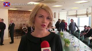 Встреча за круглым столом во «Внешторгсервисе» ДНР