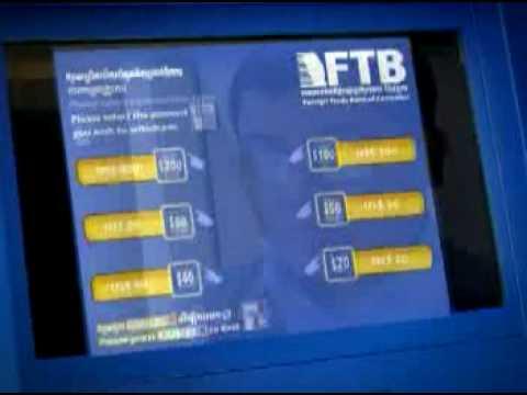 FTB ATM