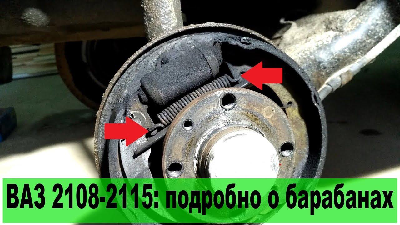 ВАЗ 2109, 2115, 2108, 2114: подробное видео по замене задних колодок