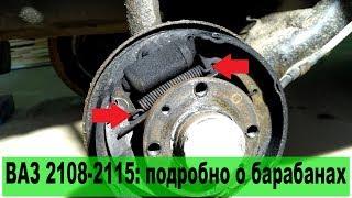 видео Замена задних тормозных колодок на ВАЗ 2113, ВАЗ 2114, ВАЗ 2115