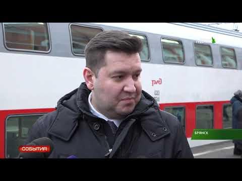 Двухэтажный поезд Брянск-Москва