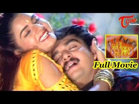 Devi Telugu Full Length Movie | Prema, Shiju, Bhanuchander, Vanitha, Abu Salim