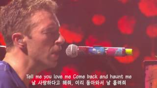 coldplay - The Scientist 한글자막/가사번역
