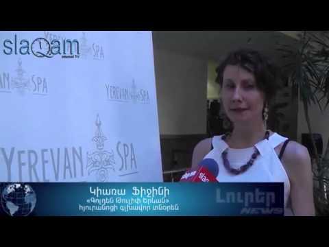 Yerevan Spa Opening