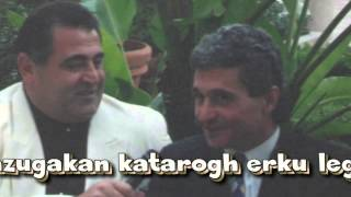 Aram Asatryan ev Paul Baghdadlian (Ari linenq irar mot-motik)