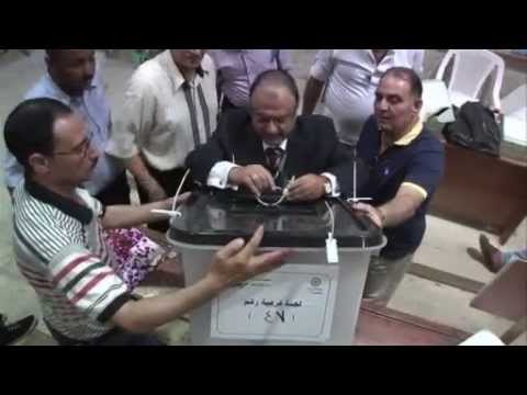Egypt's 2014 Presidential election