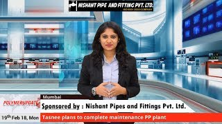 IOCL's HDPE/LLDPE swing plant in Panipat to be restarted this week   PP, PE and PVC prices steady