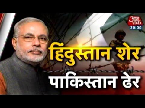 PM Modi takes tough stand on Pak cross-border firing