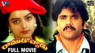 Ramudochadu Telugu Full Movie | Nagarjuna | Soundarya | Ravali | Srihari | Indian Video Guru