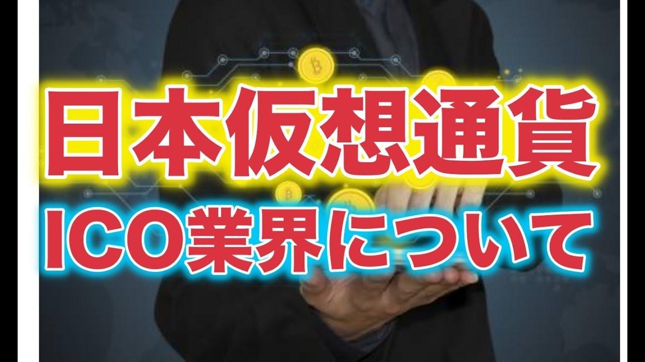 Alis トークン 仮想通貨】alisに聞く、トークンエコノミーの未来・日本ico業界