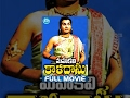 Mahakavi Kalidasu Full Movie | ANR, SVR, Sriranjani | Kamalakar Kameswara Rao | Pendyala