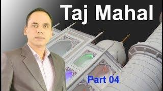 How to Make Tajmahal model part 04 tutorial 1