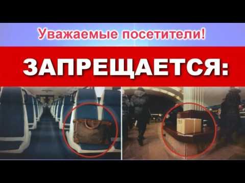 МРЭО ГИБДД УМВД России по Брянской области