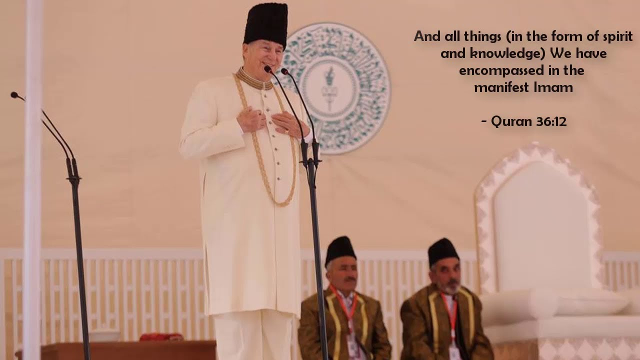 Shah Karim e Faiz e Qadam   Burushaski Ginan   Aga Khan Diamond Jubilee