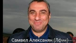 Как от Айко Карабахского хотели избавиться Хасан, Геворик,Зап,Борис и ихнии́ клан