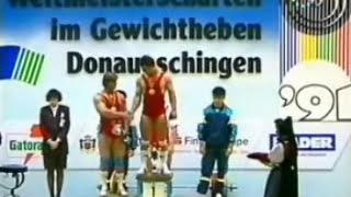 Ибрагим Самадов - первый чеченский чемпион мира по тяжелой атлетике