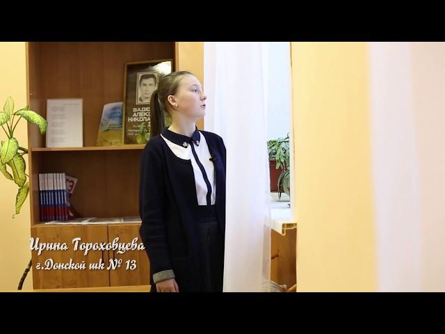 Изображение предпросмотра прочтения – ИринаГороховцева читает произведение «В Париже» М.И.Цветаевой