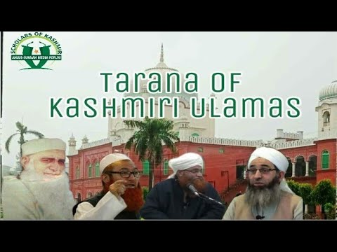EXCLUSIVE | TARANA ULEMA E KASHMIR | SCHOLARS OF KASHMIR