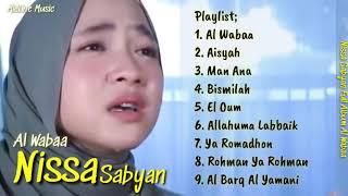 Download Lagu Kumpulan sholawat nisa sabyan full album⌚terbaru Al waba Aisyah istri rasulullah [wadi sipit] real mp3