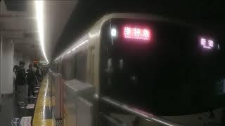 【京王線】 8000系8710F 準特急 新宿行き 調布到着
