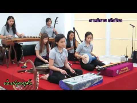 สาธิติดนตรีที่เรือนไทยจุฬาฯ-01