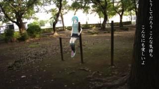 Hide And Seek feat.Hatsune Miku by ryuryu【Music Video】