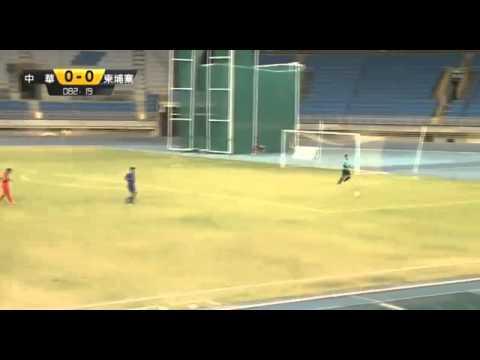 Cambodia vs Taiwan Friendly Football match