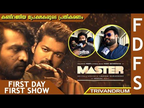 Master Movie | Theatre Response First Day First Show | Vijay | Vijay Sethupathi | Trivandrum