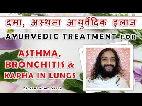 BASIC AYURVEDIC TREATMENT FOR ASTHMA BRONCHITIS & KAPHA IN LUNGS BY NITYANANDAM SHREE