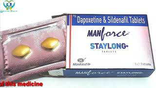 Manforce staylong in tamil,vigora 100 tablet in tamil,mood enhancing tablet,100mg tablet in tamil,