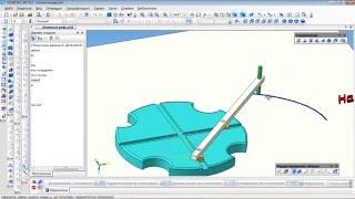 Видео-урок по созданию анимации в КОМПАС 3D на примере задания CAD-OLYMP 2011  (Эллипсограф)