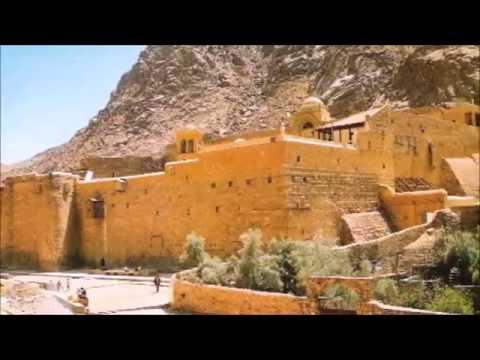 3 Libras / Saint Catherine's Monastery Mt. Sinai Egypt, Africa 2016