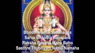 Bhootha Natha - Ayyappa (O Divya Jyothi)