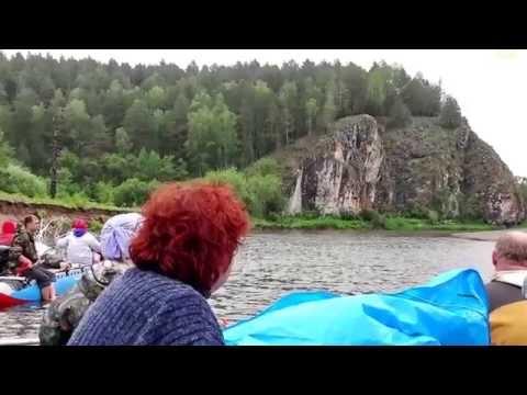 Сплав по Уфе июнь 2014 Екатеринбург