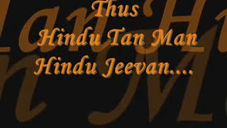 Hindu Tan Man Hindu Jeevan - Beautiful poem by Atal Bihari Vajpayee.mp4