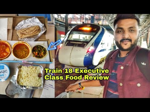 Vande Bharat Express Executive class food Review || Delhi to