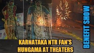 Karnataka NTR Fan's Hungama At Theaters | Devengere | Tumkur | Hubli|