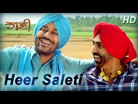 HEER SALETI - Latest Punjabi Song Of 2013 From HAANI Movie | Harbhajan Mann Songs | Full HD