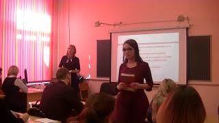 «Эволюция» критериального оценивания в начальной школе (на примере уроков литературного чтения)».